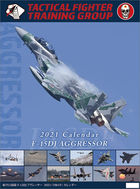 JASDF Aggressor B3 2021 Calendar (Japan Version)