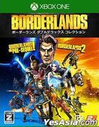 Borderlands Double DX Collection (日本版)