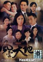 Master Of Destiny (DVD) (Ep.1-32) (End) (Multi-audio) (English Subtitled) (TVB Drama) (US Version)