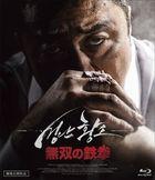 Unstoppable (Blu-ray) (Japan Version)