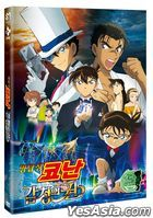 Detective Conan: The Fist of Blue Sapphire (DVD) (Korea Version)