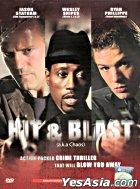 Hits & Blast (A. K. A. Chaos) (DVD) (Malaysia Version)