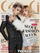 CECI (December 2013) (Trouble Maker Cover)