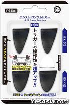 PS5 L2 R2 Trigger Extenders (Japan Version)