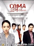 Coma (English Subtitled)(OCN TV Series)