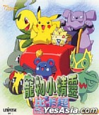 Pocket Monsters - Pikachu's PikaBoo