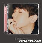 EXO: Baek Hyun Mini Album Vol. 3 - Bambi (Jewel Case Version) (Dreamy Version) + Random Poster in Tube