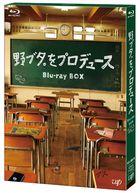 Nobuta wo Produce (Blu-ray Box) (Japan Version)