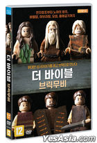 The Bible : A Brickfilm (DVD) (Korea Version)