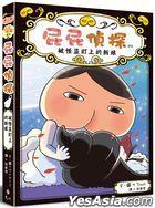 Pi Pi Zhen Tan Du Ben : Bei Guai Dao Cheng Shang De Xin Niang