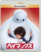 Big Hero 6 MovieNEX (Blu-ray+DVD) (Japan Version)
