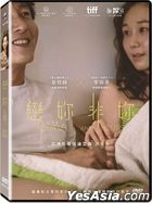 Yourself and Yours (2016) (DVD) (Taiwan Version)