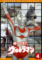 The Return of Ultraman (DVD) (Vol.4) (Japan Version)