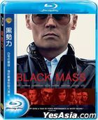 Black Mass (2015) (Blu-ray) (Taiwan Version)