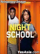 Night School (2018) (Blu-ray) (Hong Kong Version)