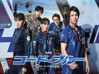 Code Blue The Movie (DVD) (Deluxe Edition) (Japan Version)