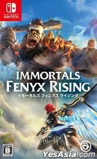 Immortals Fenyx Rising (Japan Version)