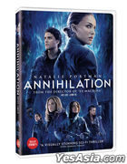 Annihilation (DVD) (Korea Version)