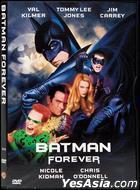 Batman Forever (1995) (DVD) (Hong Kong Version)