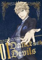 Dance with Devils 1 (Blu-ray+CD) (First Press Limited Edition)(Japan Version)