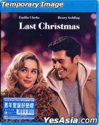 Last Christmas (2019) (DVD) (Hong Kong Version)