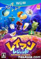 Rayman Legends (Wii U) (Japan Version)