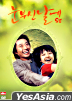 Meet Mr. Daddy (DVD) (Special Edition) (Limited Edition) (Korea Version)