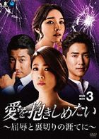 Here Comes Love (DVD) (Box 3) (Japan Version)