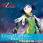 Crystal Energy (Japan Version)