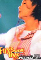 Faye Wong Live in Concert Karaoke (DVD) (DTS Version)