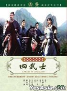 A Pearl In Command (DVD) (Taiwan Version)