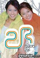 Two of Us (AVEP)