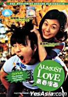 Almost Love (VCD) (Malaysia Version)