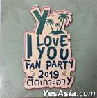 Y I Love You Fan Party 2019 Boxset (DVD) (Thailand Version)