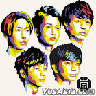 This is ARASHI (Normal Edition) (Korea Version)