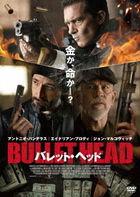 Bullet Head (DVD) (Japan Version)