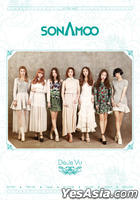 Sonamoo Mini Album Vol. 1 - Deja Vu (Special Edition)
