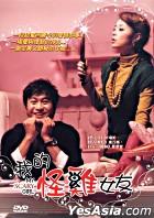 My Scary Girl (DVD) (Hong Kong Version)