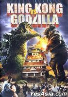 King Kong Vs. Godzilla (1962) (DVD) (US Version)