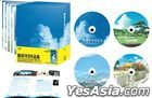 Hosoda Mamoru Movie Collection (Blu-ray) (English Subtitled) (Hong Kong Version)