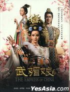 The Empress of China (2014) (DVD) (Ep.1-82) (End) (Taiwan Version)