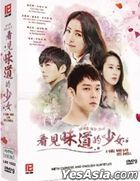 匂いを見る少女 (2015/韓国) (DVD) (1-23集) (完) (韓国語/北京語音声) (中国語,英語字幕) (SBSドラマ) (シンガポール版)