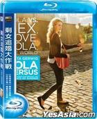 Lola Versus (2012) (Blu-ray) (Taiwan Version)