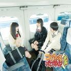 Coquettish Jyutaichu [Type D](SINGLE+DVD) (Normal Edition)(Japan Version)