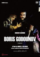 Borisgodounov (DVD) (Japan Version)