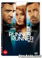 Runner Runner (2013) (DVD) (Korea Version)