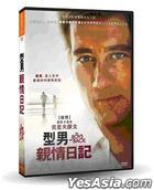 The Boys Are Back (DVD) (Taiwan Version)