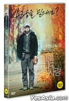 Love and.. (DVD) (Korea Version)
