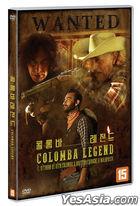 Colomba Legend (DVD) (Korea Version)