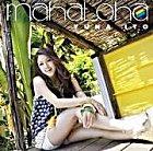 Mahaloha (Japan Version)